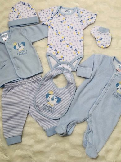PERFECT PRINCE 7-PIECE LAYETTE